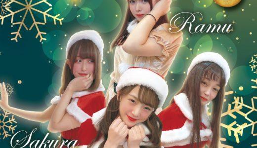 【終了】今年のクリスマスはリーナで!
