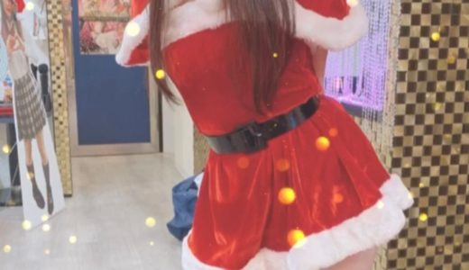 クリスマスありがとうございました☆